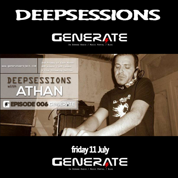 Deepsessions – July 2014
